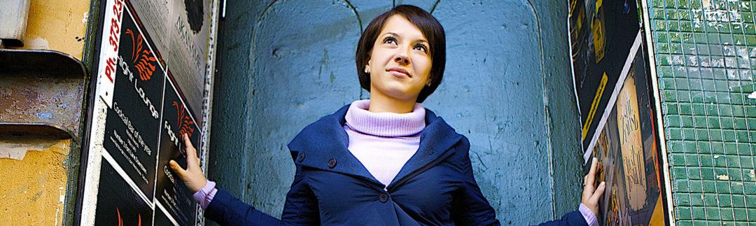 Anna Ulyanova